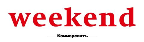 Kommersant_Weekend_LOGO2013